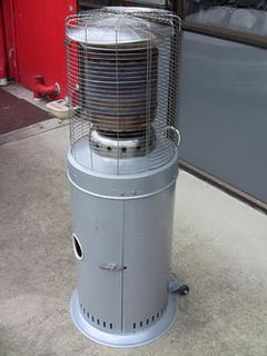 Heater-Patio 1.3M inc gas -hire